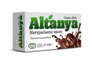 Мыло пантово-шоколадное
