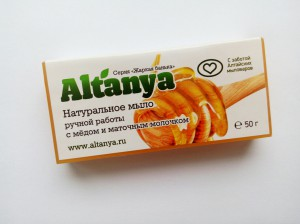 Мыло с мёдом и маточным молочком, 50г